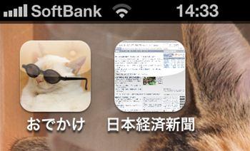 Iphone_icon11_r