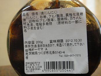Dsc08094_r_2