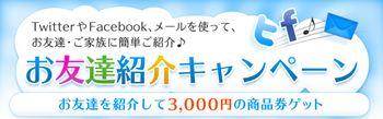 Main_top_01_r