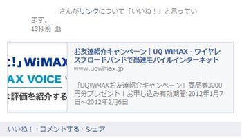 Uq_campaign5_r