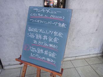 Dsc08393_r