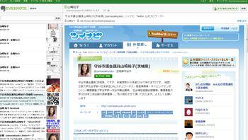 Moriyashigi2_r