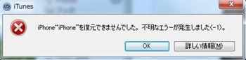Iphone_0123_004_r