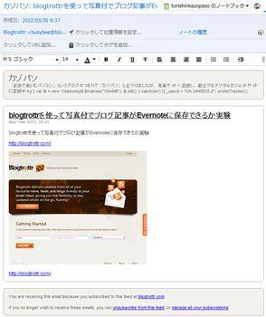 Blogtrottr002
