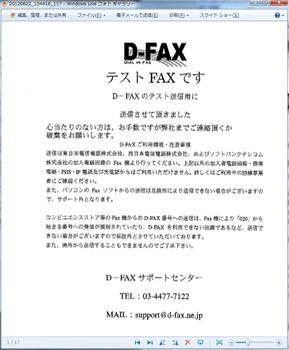 Dfax2_r