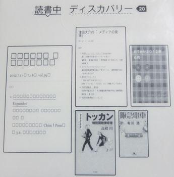 Dscf4512_r