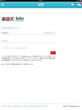Kobo_ipad03_r