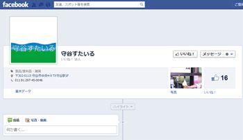 Moriya_style_r
