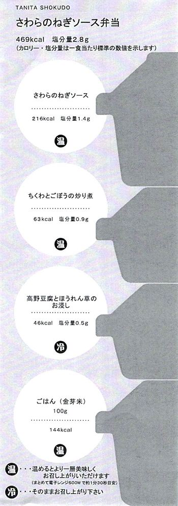 20120725170519_r