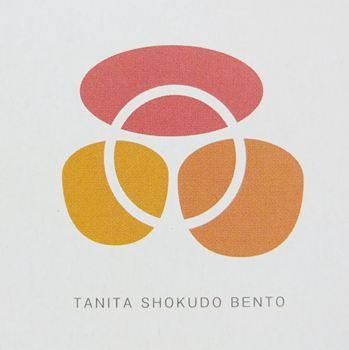 TANITA SHOKUDO BENTO LOGO