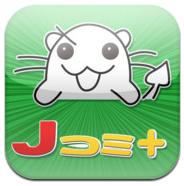 Jcomi2