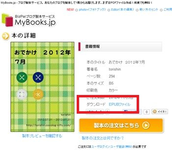 Mybooks1_r