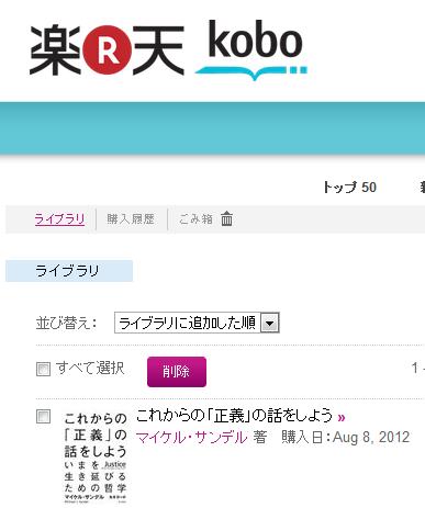 Kobo003