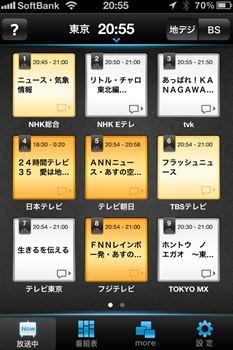 Img_5291_r