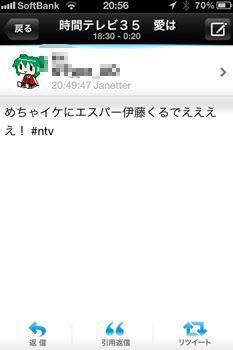Img_5293_r