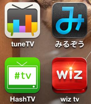 Tv_apps4