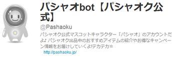 Pashaoku_twitter_r
