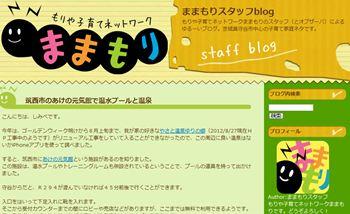 Mamamori_blog_r