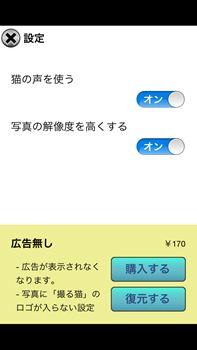 Img_5915_r