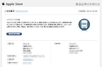 Apple_store_r