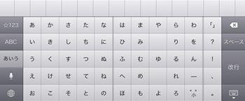 Keyboard03_r