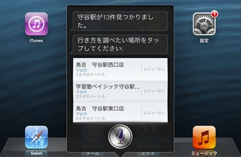 Siri01_r