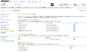 Kindle001_r_2
