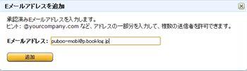 Kindle003_r