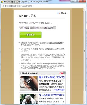Kindle009_r