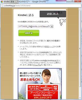 Kindle010_r