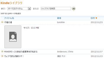 Kindle013_r