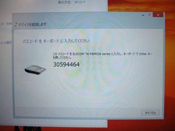 Dscf8031_r
