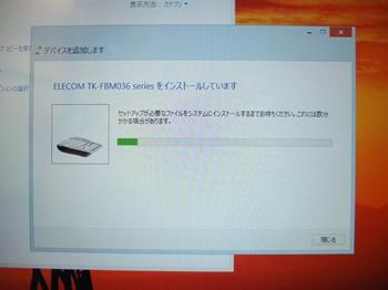 Dscf8033_r