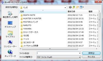 Bookscan01_r