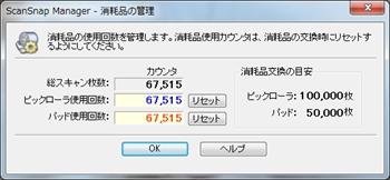 Scanaid01_r