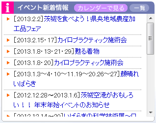 Ibaraki_airport4