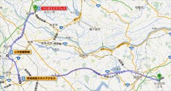 Narita_skyaccess_r