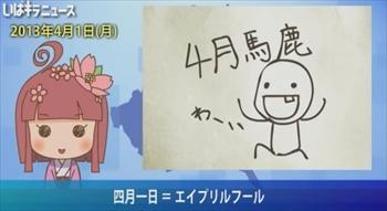 Tv_r_2