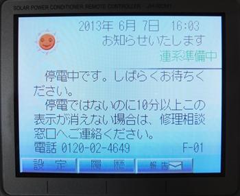 Dscf0705_r