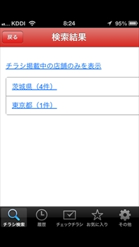 Img_0048_r