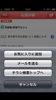 Img_0051_r