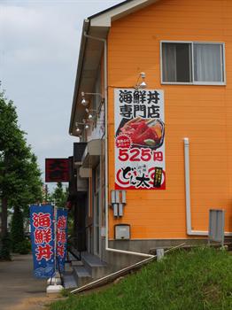 Dscf1398_r
