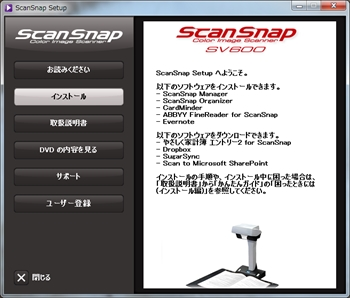 Scansnap002_r
