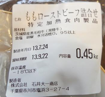 Dscf2206_r