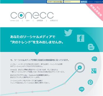 Conecc_r