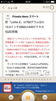 Img_2780_r