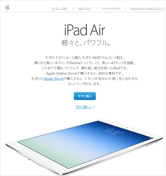 Apple_mail_r