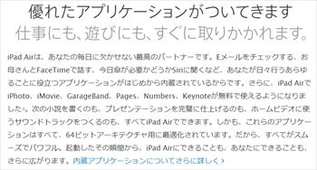 Ipad_air_006_r