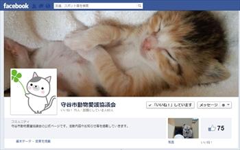 Facebook_r
