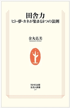 Img_0028_2_r
